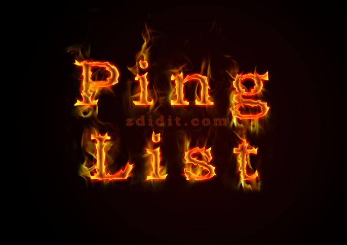 WordPress-ping-list