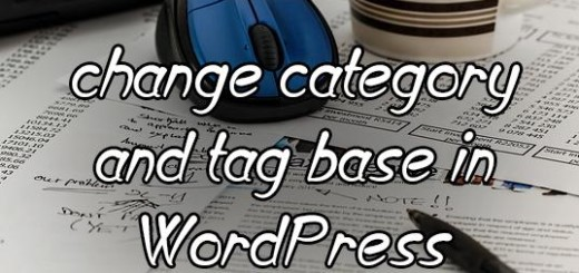 change-category-tag-base-in-wordpress